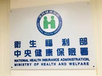 自付差額醫材訂極端惹議 健保署:尊重醫學會專業自主