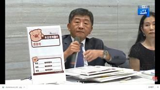 部長帶頭吃美豬 陳時中坦承:我是不得已的