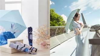羽毛傘僅100g比iPhone還輕!女生揹小包包也能輕鬆帶出門