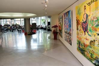 賴世榮「我行我繪」 展出131幅水彩油畫作品