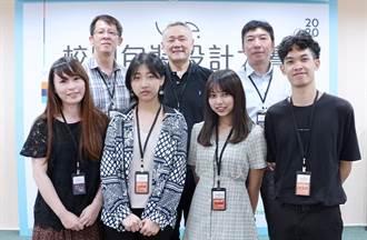 SAP包裝設計爭霸 學生創意打蘋果光躍國際