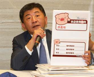陳時中又成「幹話王」 網快笑死:不得已吃美豬還進口