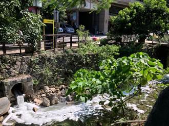 「金都溫泉飯店」消防測試故障 白色泡沫汙染北投溪挨罰