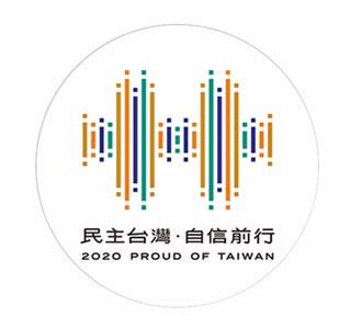 國慶大會首邀民眾觀禮 7日起報名