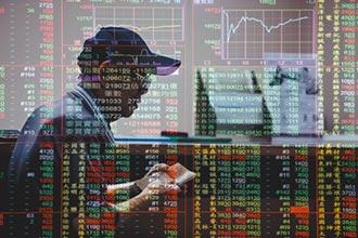 美股台股雙跌 獲利了結賣壓升溫