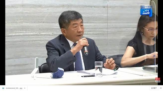 衛福部長陳時中5日召開記者會,說明美豬瘦肉精容許殘留量。(圖擷自中時新聞網)