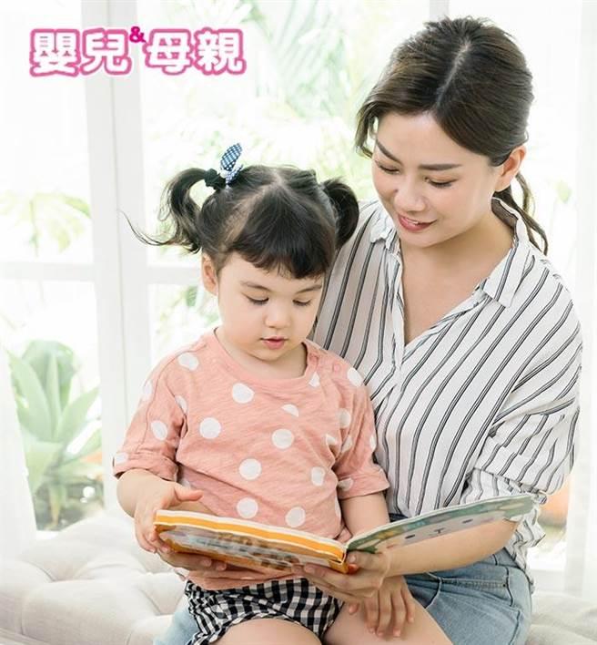0~3歲啟蒙兒歌這樣選 用快樂說唱幫助孩子語言發展。(圖/嬰兒與母親提供)