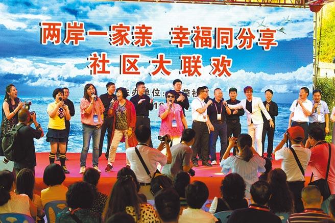 對於是否派人參加海峽論壇,國民黨主席江啟臣4日表示還在討論。圖為去年海峽論壇的系列活動。(中新社)