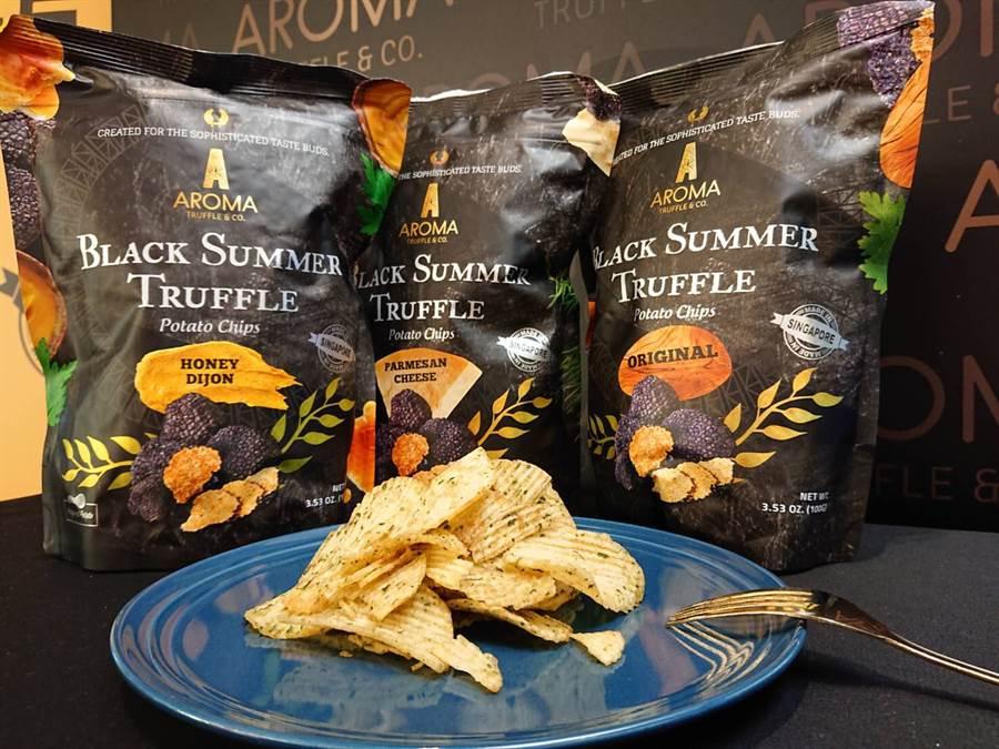 Aroma Truffle黑松露洋芋片全系列共三款口味(原味、帕瑪森起司與蜂蜜芥末)。(圖/品牌提供)