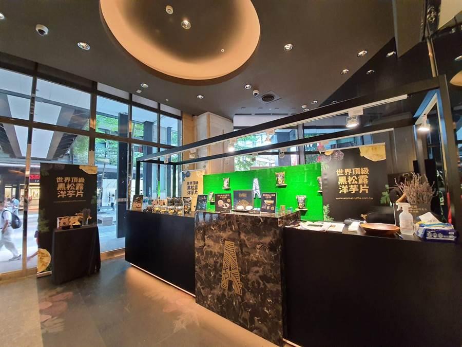 新加坡黑松露專家Aroma Truffle 首間快閃店現身新光三越台北信義新天地A11。(圖/品牌提供)