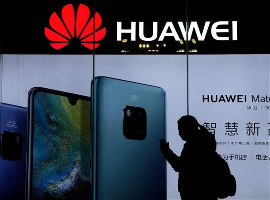 華為透露最快明年發表鴻蒙手機。(美聯社)