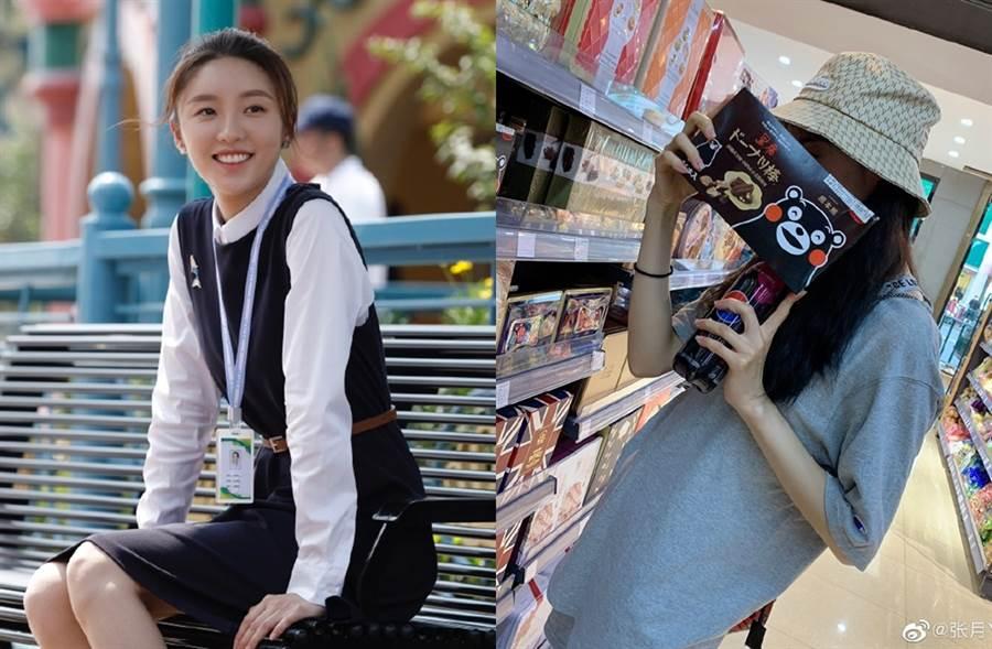 張月過去自曝愛逛超市。(圖/翻攝自張月YueZhang微博)