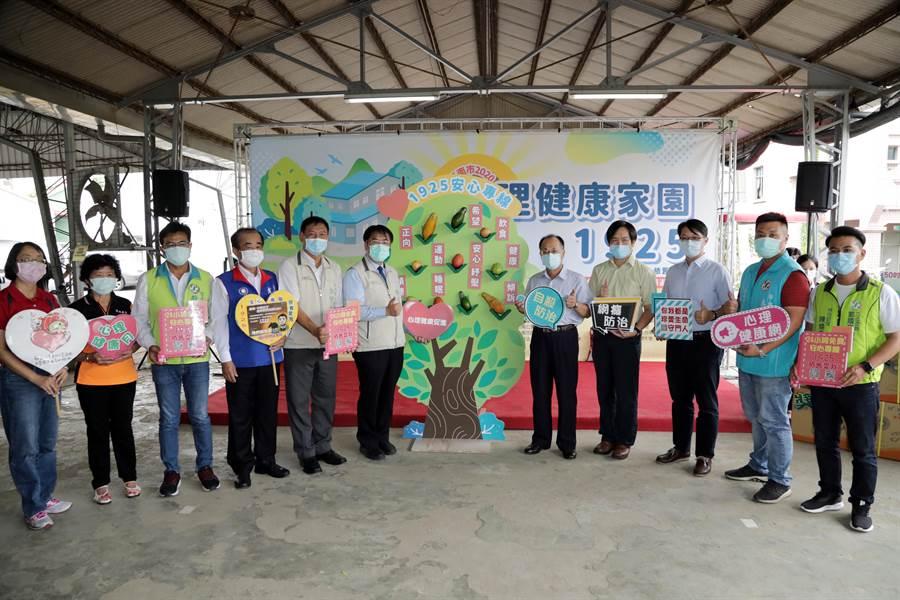 台南市心理健康月活動 幫民眾找回好心情 - 寶島