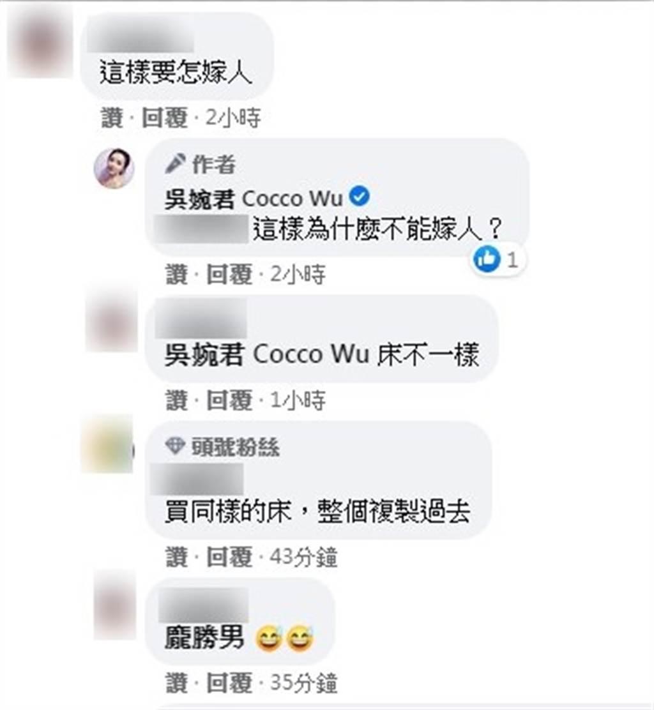吳婉君親自回覆網友。(圖/FB@吳婉君)