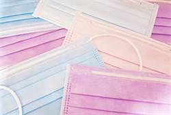 粉色口罩Yahoo奇摩上午開賣 明全聯推中衛特殊色口罩北市限定