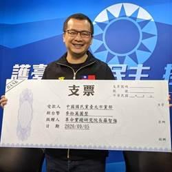羅智強角逐台北市長 網友被背心上這「2字」嚇傻
