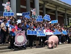 江啟臣啟動反瘦肉精美豬食安公投 9月12日全台遍地開花