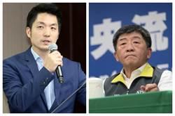 台北市長民調出爐 網友解析數字密碼 韓國瑜竟躺槍