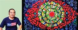 藝術家林哲文 強烈風格描繪人生