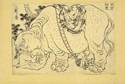 葛飾北齋遺落作品 大英博物館網上重現