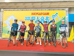 自行車大挑戰 抗癌鬥士分享故事