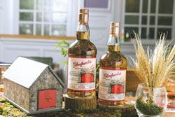 Glenfarclas格蘭花格紅門窖藏原酒系列