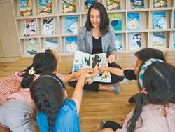 情境互動兒童玩出英語力