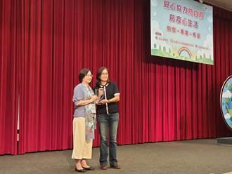 中國時報守護生命價值 今獲頒自殺防治優質報導獎