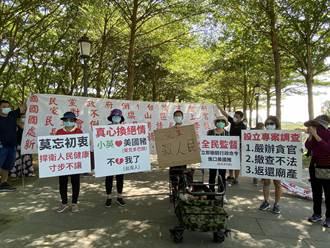蔡英文出席律師節慶祝大會 場外2團體抗議美豬牛