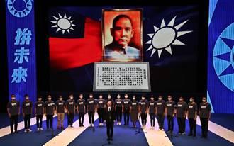 觀策站:宋磊》國民黨何必再當民進黨的煞車皮!