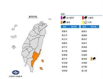 氣象局發豪雨特報 台東地區雨勢升級