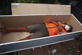 不戴口罩就「躺棺材」!  印尼推防疫新規