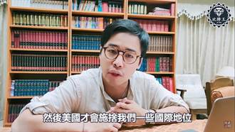 民進黨美豬操作粗糙 紐約大學研究生:當台灣人都笨蛋?