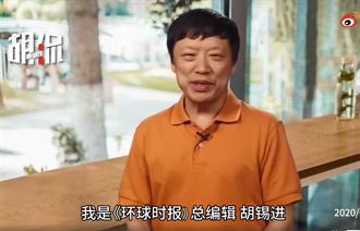 陸網民抱怨:怎麼全世界都是中國敵人?胡錫進:嚴重的錯覺