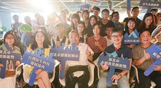 全球仿生設計競賽 台灣二團隊入圍前十大