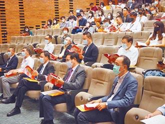 亞洲青年論壇 交流新世代創意