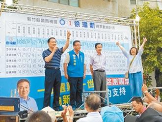 徐瑜新勝出 國民黨關西獲第2席議員