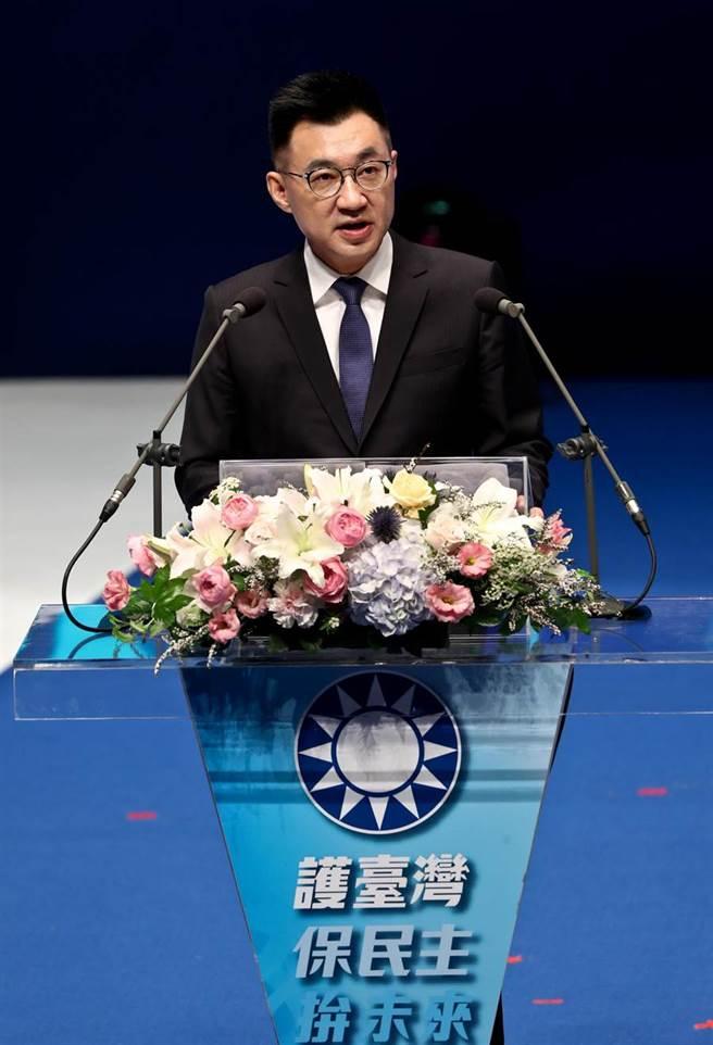 國民黨第20屆第4次全代會6日在國父紀念館舉行,黨主席江啟臣致詞。(劉宗龍攝)