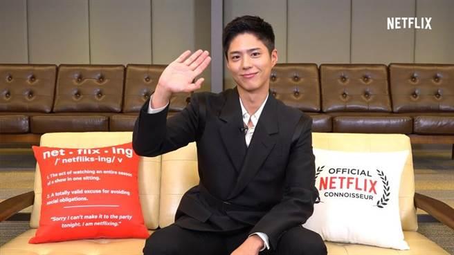 韓國男神朴寶劍入伍前向觀眾暖心問候。(Netflix提供)