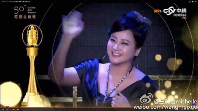 王美雪5年前回台參加金鐘獎,外型依舊優雅亮麗。(圖/微博@王美雪)