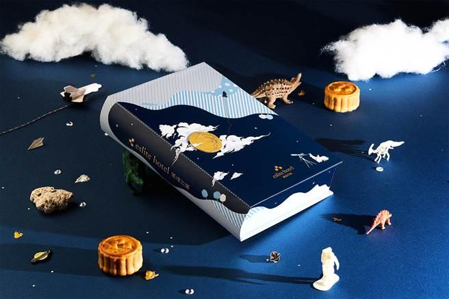 誠品行旅首度邀請旅英時裝設計師詹朴聯名打造包裝禮盒。(誠品行旅提供)