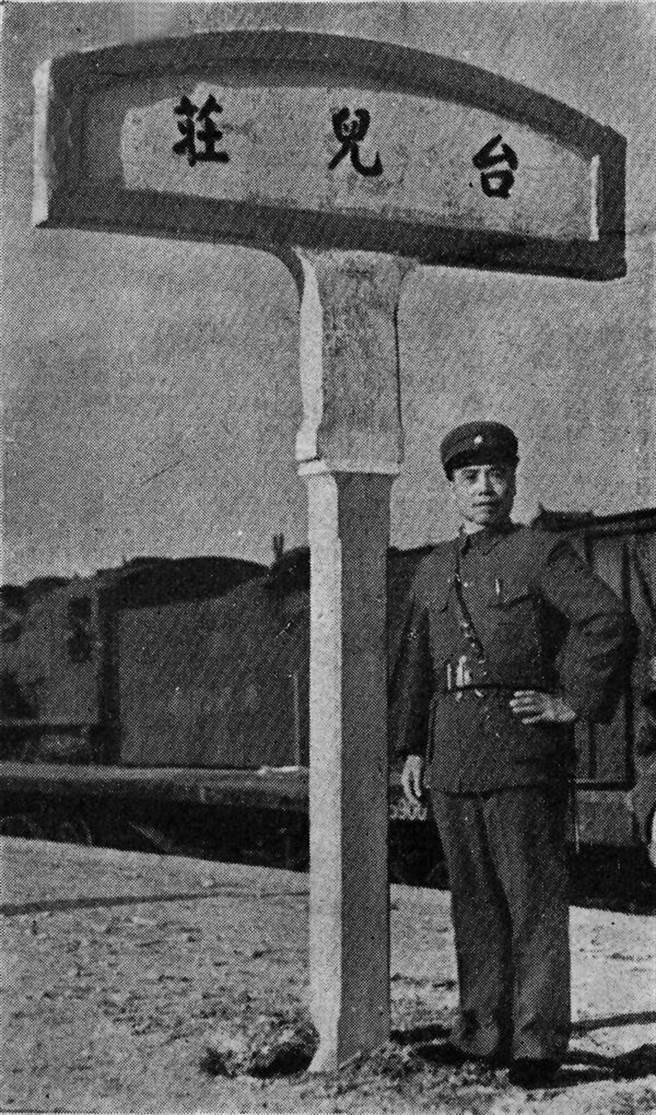 第五戰區司令長官李宗仁。(新華社/中國第二歷史檔案館提供)