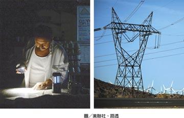 綠色能源的限電危機