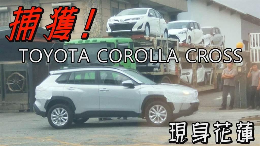 TOYOTA COROLLA CROSS花蓮實車捕獲!!!2020年最被期待的跨界SUV