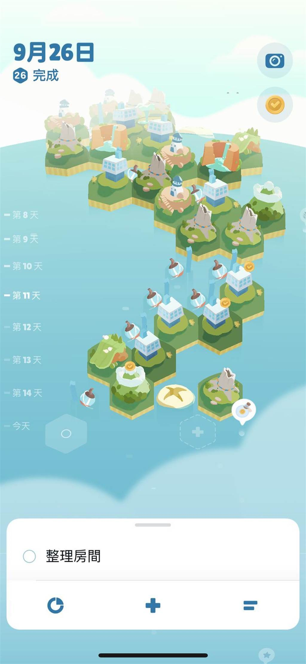(《記事探險》中,隨著每天完成更多事項,板塊逐漸累積為島嶼。圖/廠商提供)