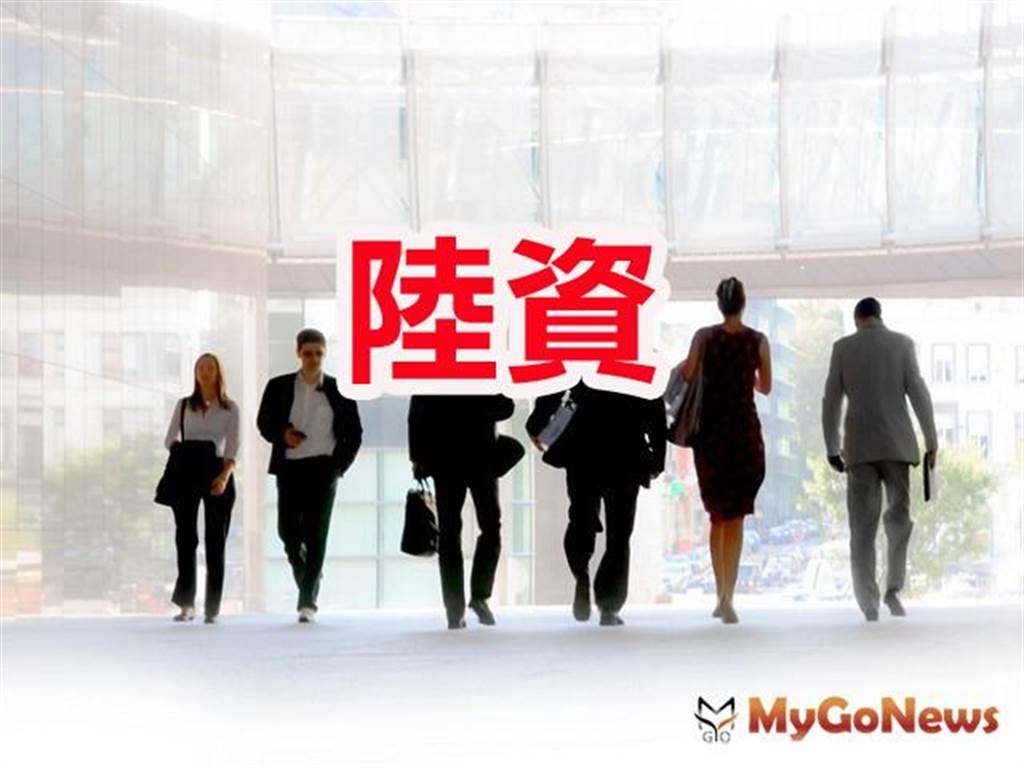 新增大陸地區人民申請在台灣地區取得不動產案件應檢附文件