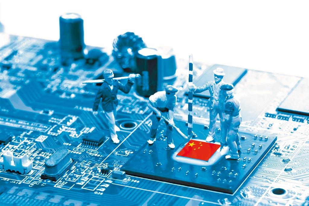 大陸IC設計拚國產化。(設計畫面)