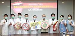 嘉基口腔癌治療存活率領先全國 超越醫學中心