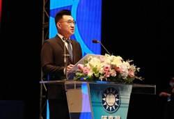 江啟臣拍板婉拒AIT邀宴5藍委?國民黨否認:還在喬