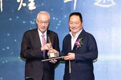 東森集團 勇奪金峰獎三大獎項